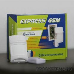 EXPRESS GSM 2